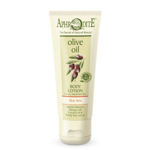 Body Care Aphrodite Olive Oil Body Lotion Aloe Vera