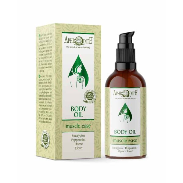 Bath & Spa Care Aphrodite Olive Oil Soothing Body & Massage Oil