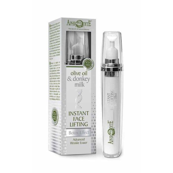 Face Care Aphrodite Olive Oil & Donkey Milk Instant Face Lifting Serum
