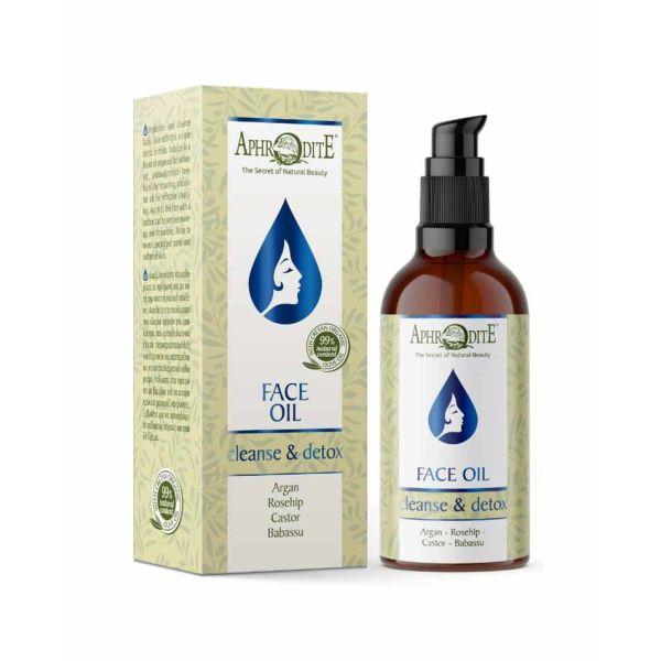Λάδι Προσώπου Aphrodite Olive Oil Λάδι Καθαρισμού & Αποτοξίνωσης Προσώπου