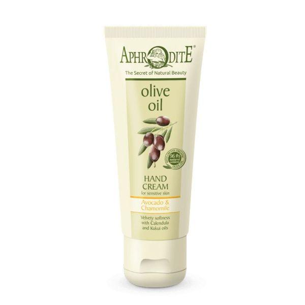 Κρέμα Χεριών Aphrodite Olive Oil Κρέμα Χεριών  Αβοκάντο & Χαμομήλι