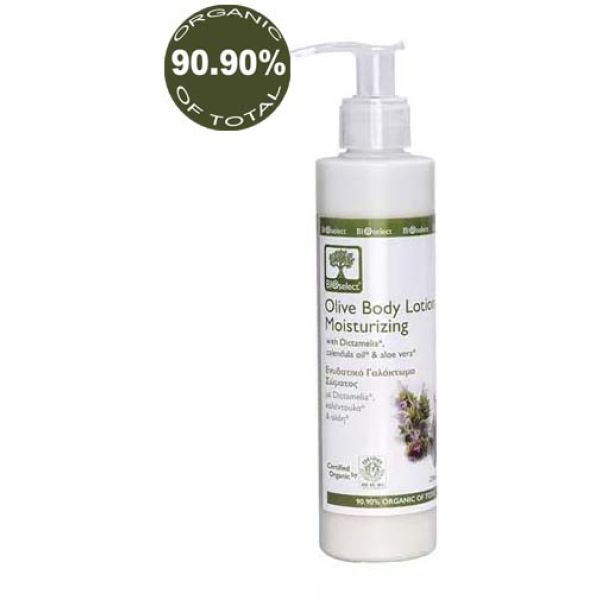 Body Care BIOselect Olive Body Lotion Moisturizing