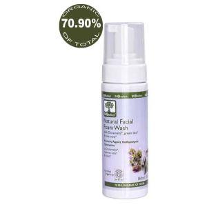 Face Care BIOselect Natural Facial Foam Wash