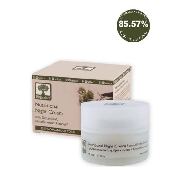 Face Care BIOselect Nutritional Night Anti Wrinkle Intensive Care