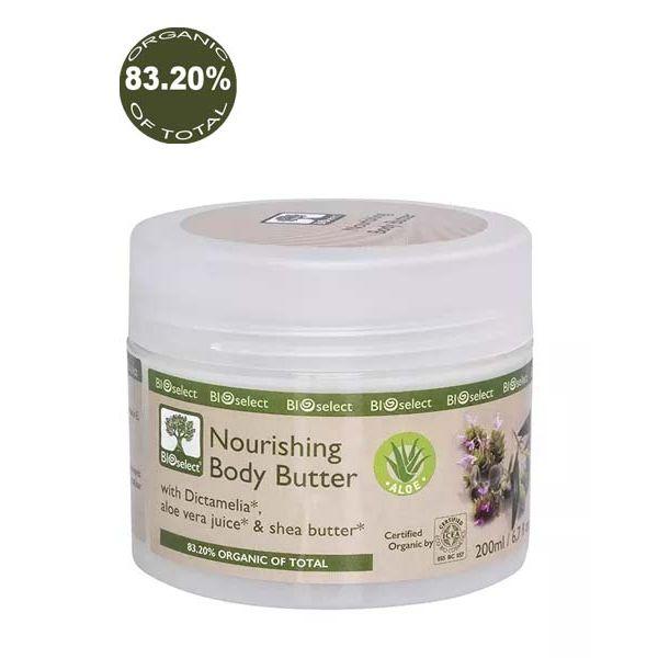 Body Butter BIOselect Nourishing Body Butter