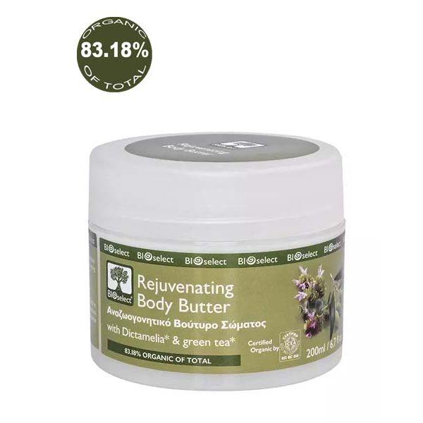 Body Butter BIOselect Rejuvenating Body Butter