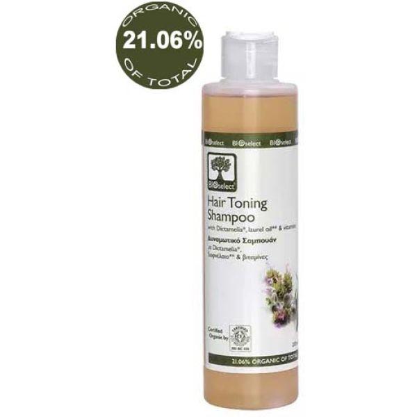 Hair Care BIOselect Toning Shampoo
