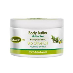 Body Butter Kalliston Multi Action Body Butter with Mastiha