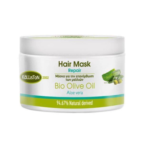 Μάσκα Μαλλιών Kalliston Επανορθωτική Μάσκα Μαλλιών με Αλόη
