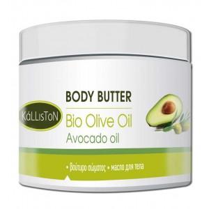 Body Butter Kalliston Nourishing Body Butter with Avocado Oil