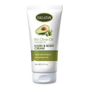 Body Care Kalliston Nourishing Hand & Body Cream with Avocado