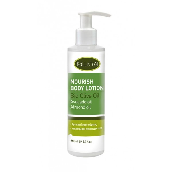 Body Care Kalliston Active Nourishing Body Lotion with Avocado & Almond