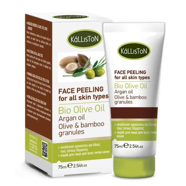 Exfoliators & Peels Kalliston Face Peeling for All Skin Types