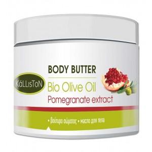 Body Butter Kalliston Antioxidant Body Butter with Pomegranate