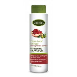 Body Care Kalliston Refreshing Shower Gel with Pomegranate