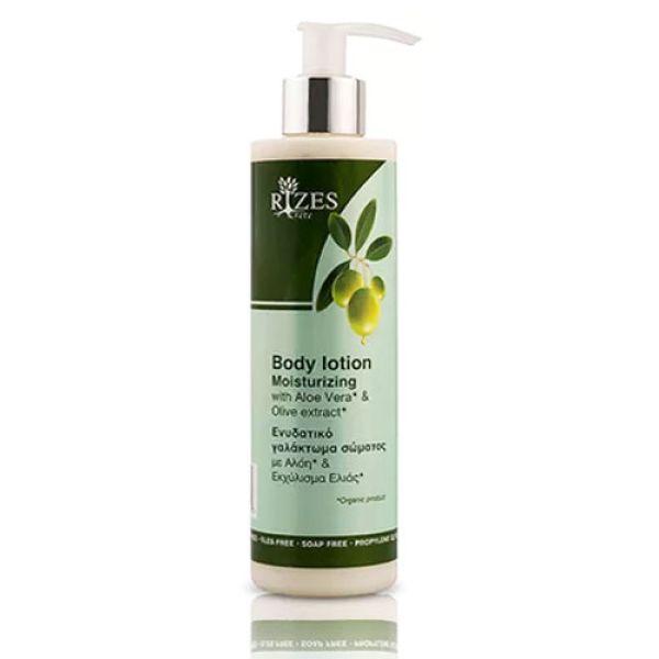 Body Care Rizes Crete Moisturizing Body Lotion with Aloe Vera* & Olive Extract*