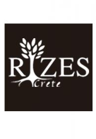 Λάδι Μαυρίματος Rizes Crete Αντηλιακό Λάδι Μαυρίσματος SPF 6