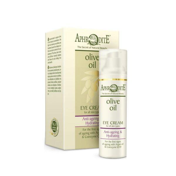 Περιποίηση Προσώπου Aphrodite Olive Oil Θρεπτική Κρέμα Ματιών