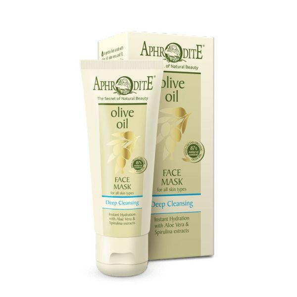 Μάσκα Προσώπου Aphrodite Olive Oil Καθαριστική Μάσκα Προσώπου