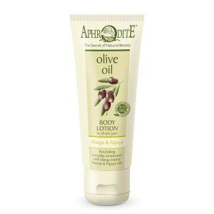 Λοσιόν - Κρέμα Σώματος Aphrodite Olive Oil Λοσιόν Σώματος Μάνγκο & Παπάγια