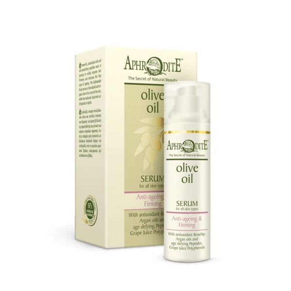 Face Care Aphrodite Olive Oil Anti-ageing & Firming Serum