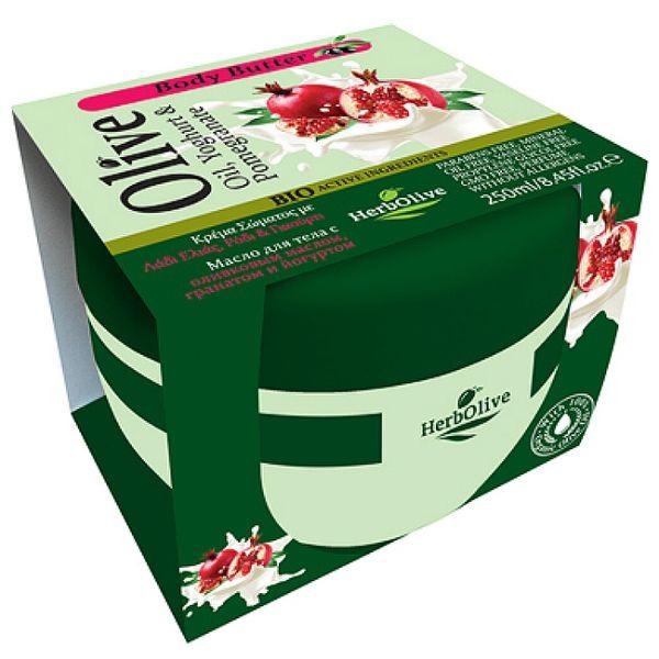 Body Butter HerbOlive Body Butter Yoghurt & Pomegranate