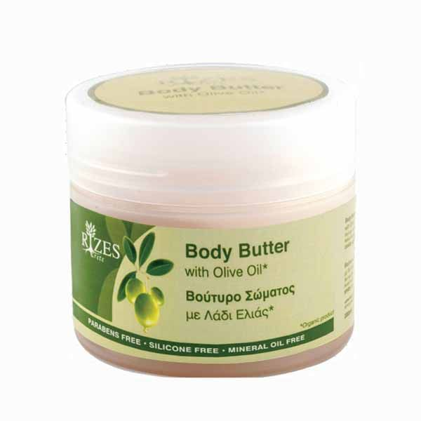 Body Butter Rizes Crete Body Butter with Olive Oil
