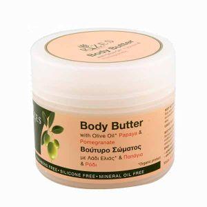 Body Butter Rizes Crete Body Butter with Olive Oil papaya & pomegranate