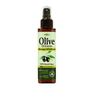 Bath & Spa Care HerbOlive Massage Oil Wellness