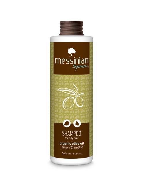 Νέες Αφίξεις Messinian Spa Σαμπουάν για Λιπαρά Μαλλιά Λεμόνι & Τσουκνίδα
