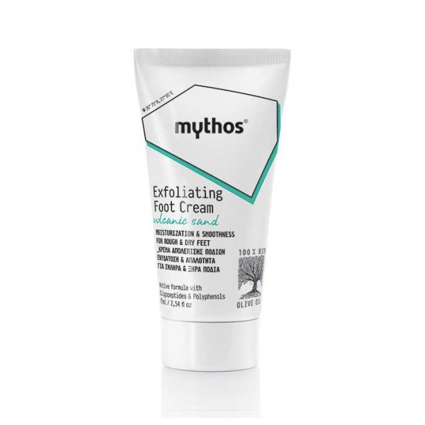 Foot Scrub-Mask Mythos Exfoliating Foot Cream with Volcanic Sand