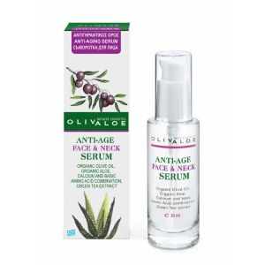 Face Care Olivaloe Anti-age Face & Neck Serum