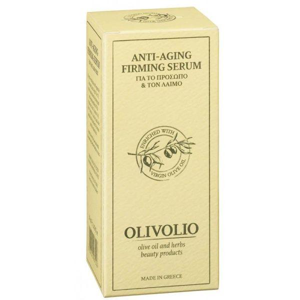 Face Care Olivolio Anti-Aging Firming Serum