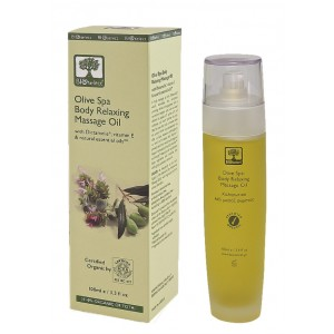 Bath & Spa Care BIOselect Olive Spa Body Relaxing Massage Oil