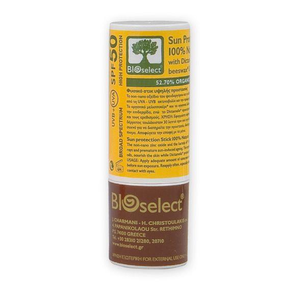 Αντιηλιακές - Make up BIOselect 100% Φυσικό Στικ Υψηλής Προστασίας