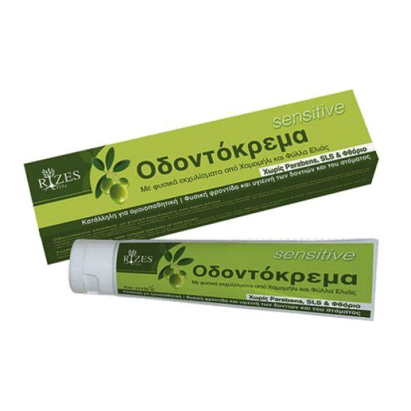 Face Care Rizes Crete Toothpaste Sensitive