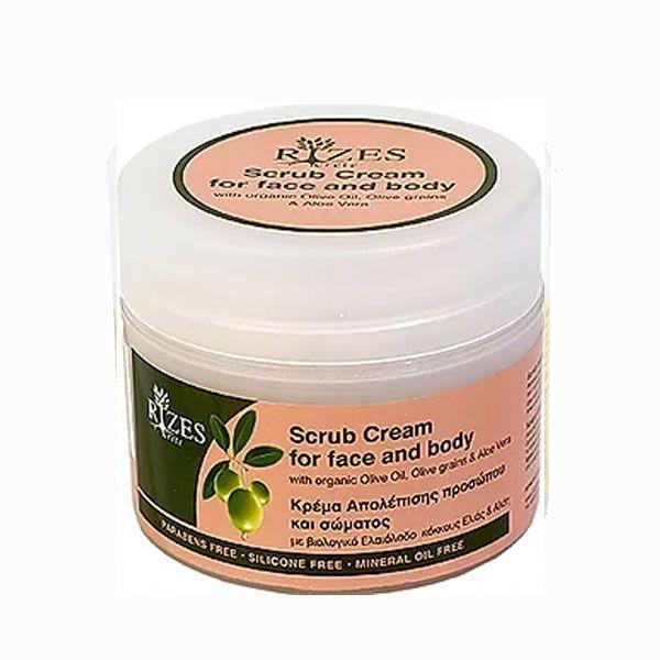 Body Care Rizes Crete Face & Body scrub