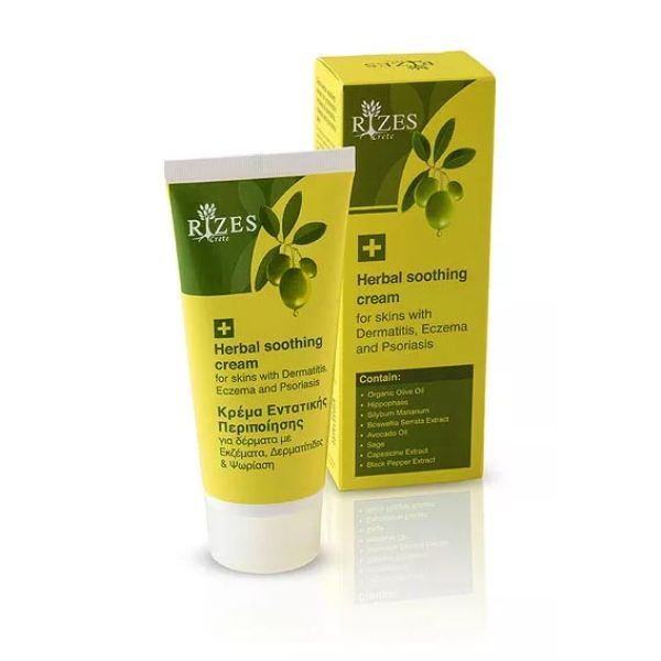 Body Care Rizes Crete Extra Herbal Soothing Cream