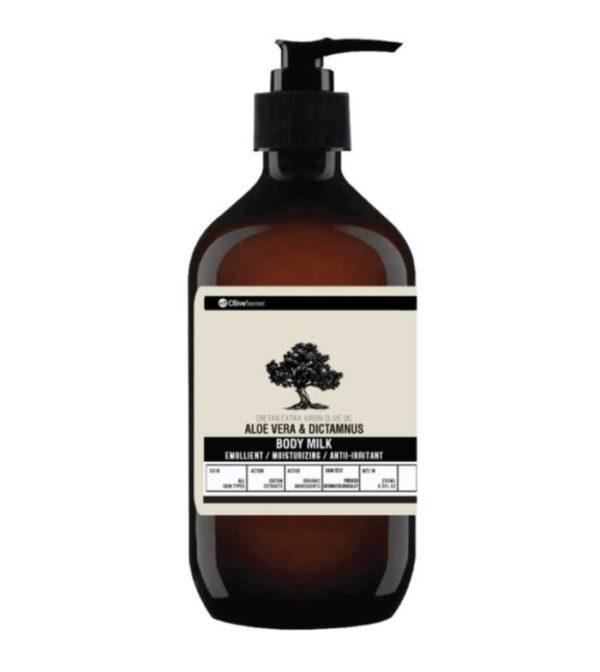 Body Care Olive's Secret by KretaNet Aloe Vera & Dictamnus Body Milk
