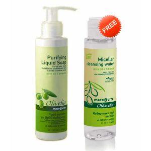 Face Care Macrovita Olivelia Cleansing Lotion & FREE Tonic Lotion (Full Size)