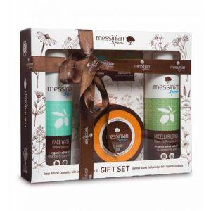 Exfoliators & Peels Messinian Spa Face Care Gift Set