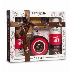 Body Butter Messinian Spa Body Care Gift Set Pomegranate & Honey