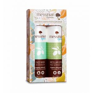 Face Care Messinian Spa Face Care 2 – Pack Gift Set