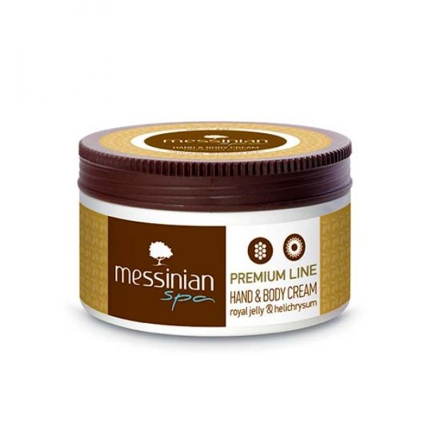 Body Care Messinian Spa Shimmering Hand & Body Cream Premium Line Royal Jelly & Helichrysum