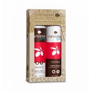 Body Care Messinian Spa Pomegranate & Honey 2 – Pack Gift Set