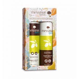 Body Care Messinian Spa Lemon & Fig 2 – Pack Gift Set