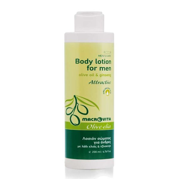 Body Lotion Macrovita Olivelia Body Lotion for Men Attractive
