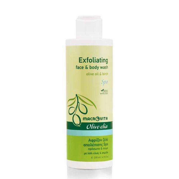 Body Care Macrovita Olivelia Exfoliating Face & Body Wash SPA