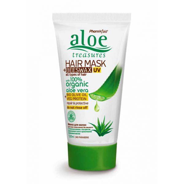 Μάσκα Μαλλιών Aloe Treasures Μάσκα Μαλλιών Χωρίς Ξεβγαλμα για Όλους τους Τύπους  Μαλλιών