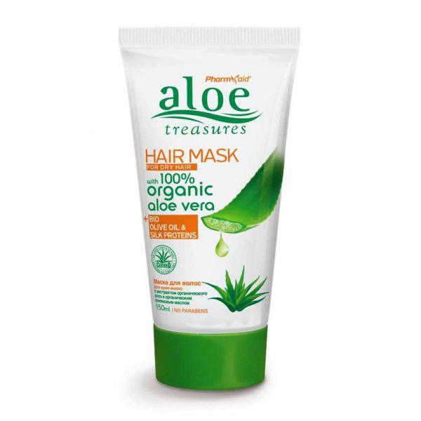 Hair Care Aloe Treasures Hair Mask for Dry Hair